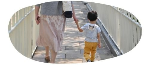Mother out walking with son